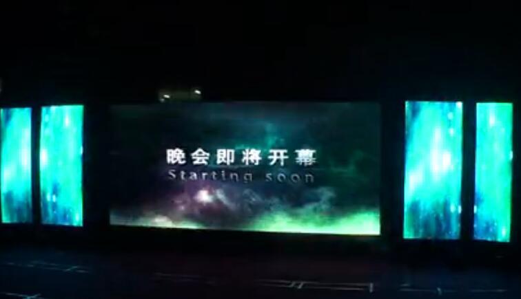 2014年迎新暨中秋晚会
