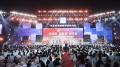 山东外国语职业技术大学成立庆典晚会