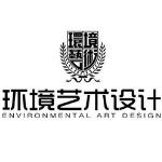 环境艺术设计专业