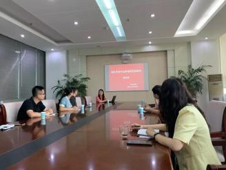 外语学院召开商务外语专业建设研讨会