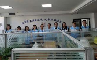 30名青年志愿者到热线办理中心参与电话回访志愿服务