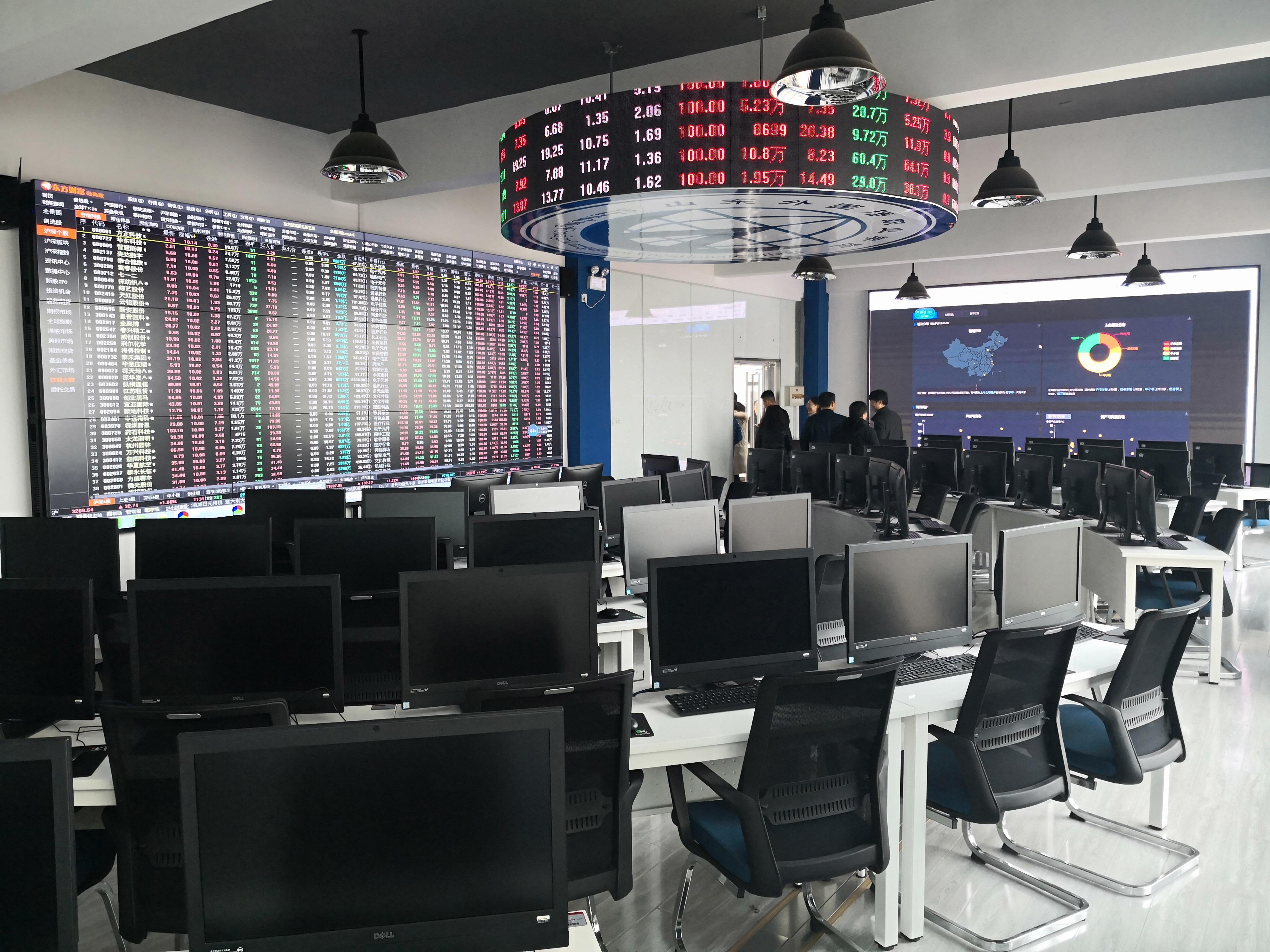金融综合实训室
